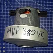 Мотор пылесоса H=115, h40, D115, d23 зам.VAC002VK MVP380VK
