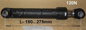 Амортизатор ANSA 120N 180-275mm, втулка пласт.d=11mm, LG зам. 4901ER2003A, 4901ER2001E, 383EER3001G, WM2604szw, SAR001LG 12ph23