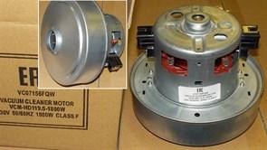Мотор пылесоса 1800W H=119, D135mm Samsung VC07156FQw VCM-K70GU зам. VCM-08S, VCM-K90GU, DJ31-00067P, VAC044UN, VCM1800un, VCM1800s, VCM1800, VC07135FPw