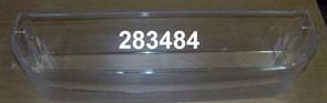 Полка (балкон) для бутылок Indesit зам. 857294, 286977, 859989, 857273, 857004, 507847 C00283484