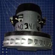 Мотор пылесоса SKL 1400W H138/43mm D140/78mm зам. A063400014, VAC000UN, 11me04, 11me39, 54AS013 VAC047UN