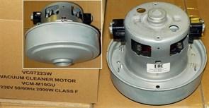 Мотор пылесоса 2000w, H=116/50, D135/84/23mm VCM-M10GUAA VC07223W зам. DJ31-00097A, VAC004SA, VC07221GPw
