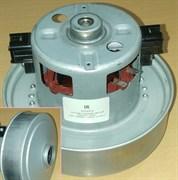 Мотор пылесоса 1400W H=112/52mm, D135 зам. DJ31-00005H, VC07202W, VC07201Fw, VCM04S, VCM-04S, YDC42, VCM-K50HU, VAC030UN, VC07224W VC0765Fw