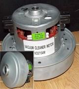Мотор пылесоса 1400W H=119, D140, зам. DJ31-00067P, VCM1400un, 11me73b VC07154FQw