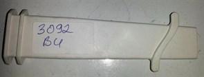 Трубка  слива Холодильника Electrolux 3092bu