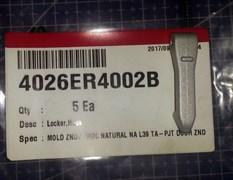 Крючок люка стиральной машины LG 4026ER4002B