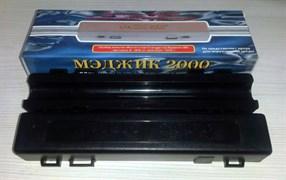 Магнитный смягчитель воды МЭДЖИК 2000 mag2000