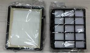 Фильтр пылесоса SAMSUNG HEPA 110x125mm 84FL13 зам. 84FL102, DJ9700492P, DJ9700492A, DJ9700492L