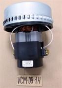 Мотор пылесоса 1400w (моющий) YDC-09 H170 h58 D144mm VCM-09-1.4