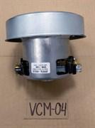 Мотор пылесоса 1400w YDC-04 Н114 h31 D134 VCM-04 зам. DJ31-00007, DJ31-00005, VAC035UN, H075, 11me63, 11me66, VAC021UN, VAC020UN, VCM-02, VAC521UN