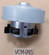Мотор пылесоса 1400W H=112, D=135mm VCM-04S зам. DJ31-00005H, VC07202W, VC07201Fw, VC0765Fw, VCM04S, YDC42, VCM-K50HU, VCM-K40HU, VAC031UN, VAC030UN, VC07224W
