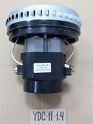 Мотор пылесоса 1400w моющий Н145 h49 D144mm YDC-11-1.4