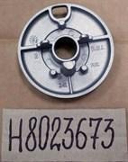 Рассекатель средней газовой конфорки плиты Hansa 8023673