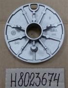 Рассекатель большой газовой конфорки плиты Hansa зам. 8023674