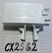 Выключатель холодильника ВМ-4.8 КМ-4.8 0,2А Герконовый CX2562