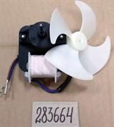 Вентилятор холодильника C00283664 зам. MTF705AR, 482000049311, 851159