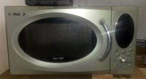 Микроволновая печь БУ Vitek VT-1660SR