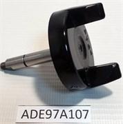 Приводной вал для хлебопечки Panasonic ADE97A107