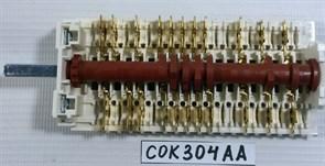 Переключатель режимов духовки плиты HANSA Dreefs 19HE099 12поз COK304AA зам. 8061790, 8062894, 8050825, 19HE-099