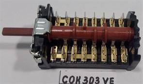 Переключатель духовки GOTTAK 9поз(8+0) 16A 230V VESTEL Вирпул COK303VE зам. 32001919, 32016037, 49015840, 890700, 890700K12