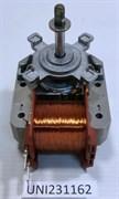 Мотор вентилятора духовки 25W 230V ELECTROLUX ZANUSSI 231162 зам. 3890813045, 3370673091, 3370673018, 3304920204