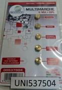 Набор форсунок газовой плиты 537504