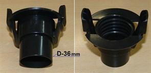 Фитинг шланга пылесоса Samsung D=35-36mm VC0402W зам. DJ61-00035B