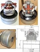 Мотор пылесоса 1200W, H165/h68mm, D143mm, AMETEK 11me05 зам. 060200475
