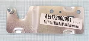 Петля двери холодильника LG верхняя правая AEH72800901