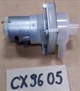 Насос для термопота (чайник-термос) 8-12V 3-4W CX9605