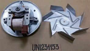 Мотор вентилятора конвекции плиты (обдува коптильни) Ariston Indesit 30W 230V D-150mm Шток-12mm 231153 зам. 231154, CU2828, COK400UN, 16mf04, WH059, 22LF0021, 7000007, 104840, CU2818