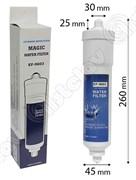 Фильтр воды холодильника EF-9603 SAMSUNG 542510 зам. UNI542528=542528