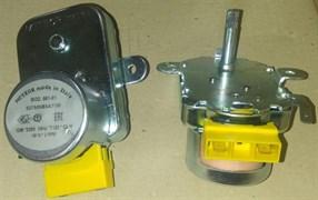 Мотор-редуктор для шаурмы 12W Meteor mod.981 2об/мин COK411UN зам. 52750NB5A7/00, 52750N5221/00