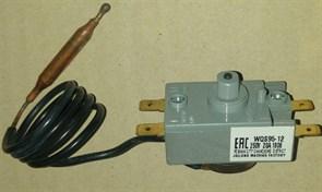 Термостат защитный водонагревателя 95°C 250V 20A 4конт. WQS95b зам. 181419, WQS95-12