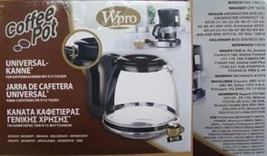 Колба для кофеварки универасальная C00378333 зам. 378333, 480181700882  484000000319