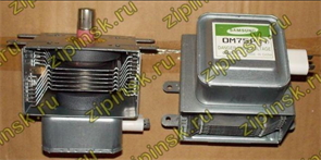 Магнетрон Samsung OM75P(31) 1000W MCW352SA зам. MA03W38, MA0338W, MA0353GCw, MA0319GCw