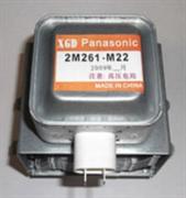 Магнетрон Panasonic 2M261-M22 MAG262