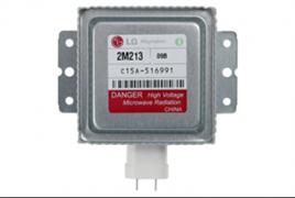 Магнетрон СВЧ LG 2M213-09B 500W 6324ZAAE22B