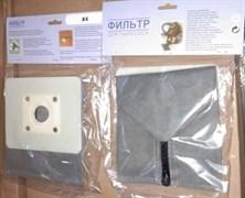 Мешок пылесборник на молнии для пылесосов SAMSUNG 122x152mm VC0802Ew зам. PSU004