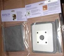 Мешок пылесборник универсальный многоразовый на задвижке VC0803Ew зам. PSU004, VC0802Ew, PSU005