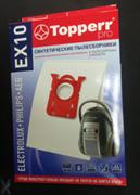 Мешок синтетический для пылесоса Electrolux,Philips,AEG (S-bag,Gr200), 4 шт.в упак. EX 10