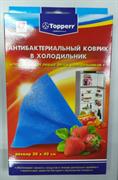 Антибактериальный коврик в холодильник 5*300*400мм (голубой)