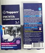 Таблетки для чистки посудомоечных машин
