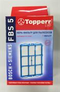 Фильтр для пылесосов Bosch, Siemens (00095771, 00618907) FBS 5