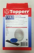 Комплект фильтров Vax для всех канистровых моделей пылесосов FVX 1