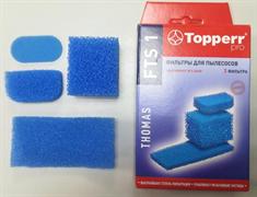 Набор губчатых фильтров для пылесосов Thomas Aquafilter FTS 1