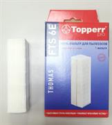Hepa-фильтр для пылесосов Thomas Twin  H12 FTS 6E