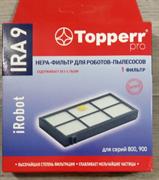 Hepa-фильтр для для пылесосов iRobot Roomba (80...-90... серия) IRA 9