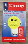 Hepa-фильтр для пылесосов Tefal AirForceLight TY65.., Gorenie SVC144.,SVC216.(ZR0052/ FTL 651