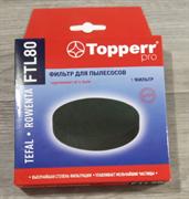 Губчатый фильтр для пылесосов Tefal TY89..,TY88..,TY87..Rowenta RH8..(RS-RH5473,ZR903 FTL 80
